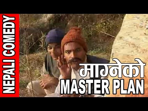 Xxx Mp4 Magne Ko Master Plan Nepali Comedy 3gp Sex