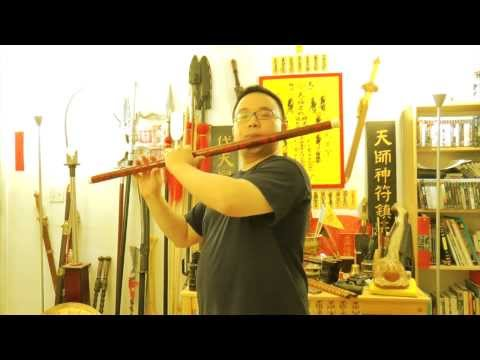 Download Dizi (Chinese Flute) Concert Grade Low G MEGA Size Pipe! With Music Demo (of course)