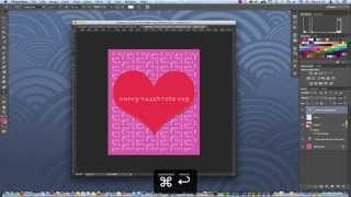 How to make a VALENTINE DAY card using Photoshop