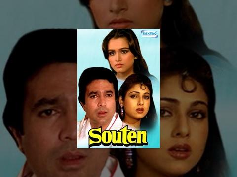 Xxx Mp4 Souten Hindi Full Movie Rajesh Khanna Padmini Kolhapure Tina Munim 80 S Popular Movie 3gp Sex