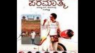 Paramathma (2011) - Kannada Movie - DvDrip nav.mkv