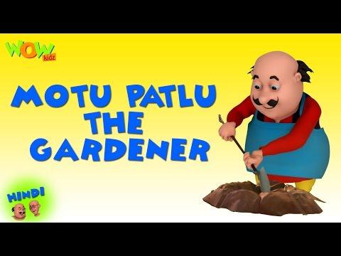 Xxx Mp4 Motu Patlu The Gardener Motu Patlu In Hindi WITH ENGLISH SPANISH FRENCH SUBTITLES 3gp Sex