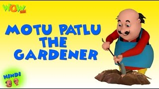 Motu Patlu The Gardener- Motu Patlu in Hindi - 3D Animation Cartoon -As on Nickelodeon