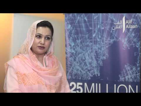 MQM MNA Dr. Fouzia Hameed shares her thoughts on Alif Ailaan's Leading Through Teaching campaign