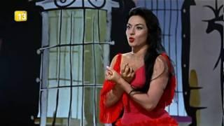 """Lola Flores - A tu vera (de la película """"El balcón de la luna"""")"""
