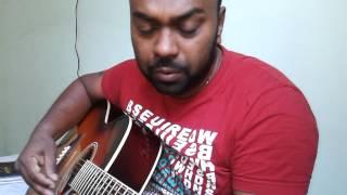 Sinhala worship song Sihi karanemi