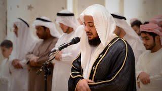 سـورة الكهف كاملة ادريس ابكر - Surah Al Kahf Idrees Abkar