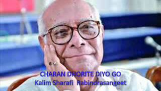CHARAN DHORITE DIYO GO  Kalim Sharafi  Rabindra Sangeet