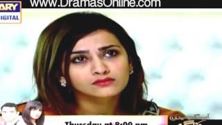 Mann Mayal Episode 19 HD Full Hum TV Drama 25 April 2016