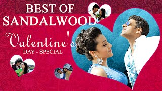 Sandalwood Special Jukebox | T-Series Kannada