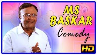 MS Baskar Back 2 Back Best Comedy Scenes   MS Bhaskar   Tamil Comedy Scenes   AP International