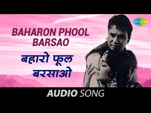 Baharon Phool Barsao   Mohd Rafi Hits   Suraj [1966]