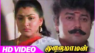 Murai Maman | Khushboo Emotional With Jayaran | Super Scenes | Tamil Movies