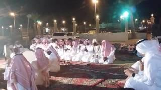 saudi arobe