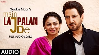 Main Lajpalan De - Dil Vil Pyaar Vyaar - Gurdas Maan - Latest Punjabi Songs 2016