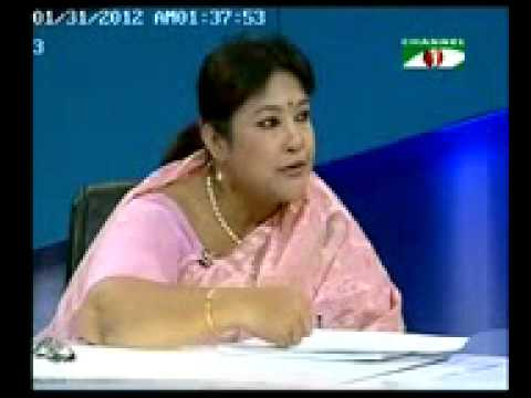 Syeda Ashrafi Papia MP unveiling BAL on 30 01 2012 Part 1 2