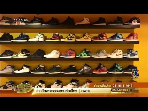 Xxx Mp4 น้าเน็ก เปิดกรุรองเท้าผ้าใบ ประกาศขายหาเงินช่วย เอ็ม บุดดาเบลส ดูแลสัตว์จรจัด 3gp Sex