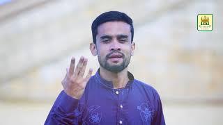Labbaik Ya RasoolAllah - New Tarana 2018 - Abdul Wajid Qadri - R&R Al Jilani Studio