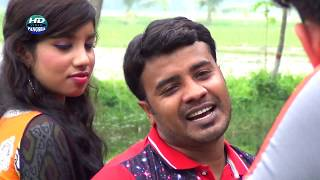 হাসতে হবেই ১০০% | Bichar Bivranti | বিচার বিভ্রান্তী | New Bengali Short Film 2017  Hd Video Pangsha