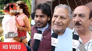 Beiimaan Love Full Movie Review | Public Review | Sunny Leone, Rajniesh Duggall