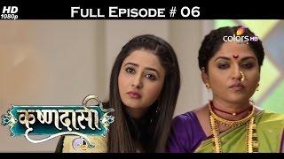 Krishnadasi - 1st February 2016 - कृष्णदासी - Full Episode(HD)