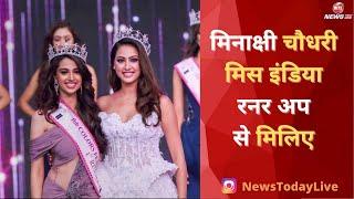 Femina Miss India Runner Up Meenakshi Choudhary Press Meet