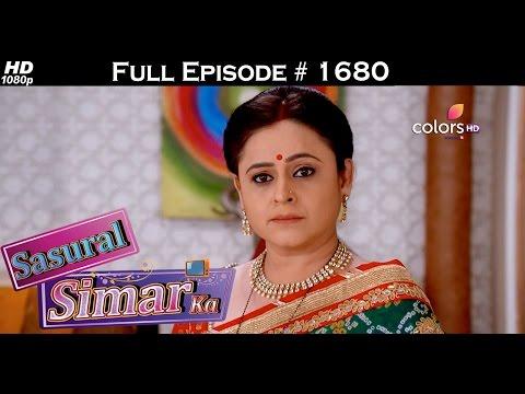 Sasural Simar Ka - 13th December 2016 - ससुराल सिमर का - Full Episode
