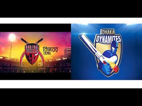 BPL-Dhaka Dynamites vs  Barisal Buls - Dhaka- Live Streaming 2016-2017 | Channel9, Sony Six