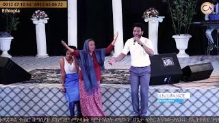 303 አስደናቂ ነጻ መውጣት | Prophet Eyu Chufa