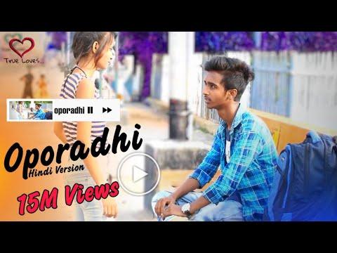 Xxx Mp4 Oporadhi Hindi Version Feat Rakesh Hindi New Video Present By True Loves 3gp Sex