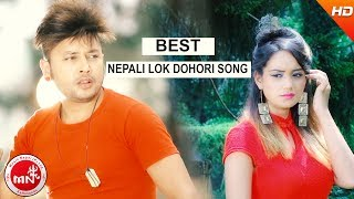 Nepali Superhit Lok Dohori Song Collections | Durgesh Thapa / Purnakala BC