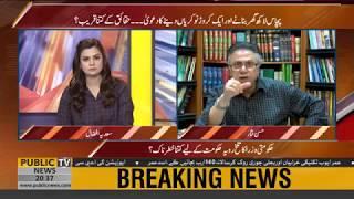 Hassan Nisar bashes Maulana Fazal ur Rehman   Public News