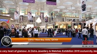 QATAR JEWELLERY SHOW 2019 : EXPO NEWS INTERNATIONAL : Real Diamond Jewellery for SALE in Qatar