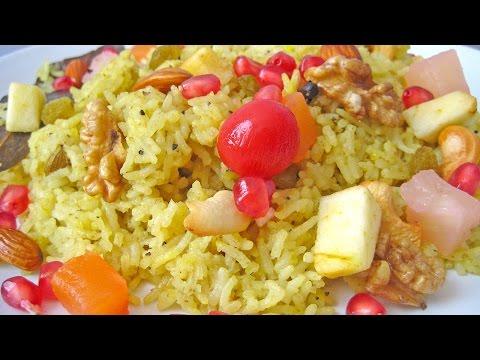 Kashmiri Pulao Recipe In Hindi By Sameer - कश्मीरी पुलाव रेसिपी @ jaipurthepinkcity.com
