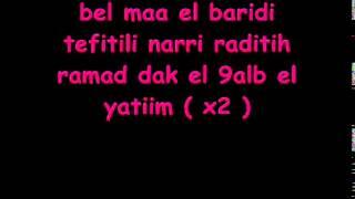 Walid habbar- babylone bekitini lyrics