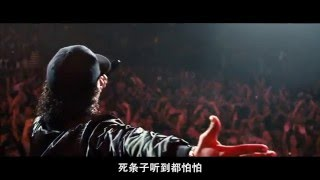 Straight Outta Compton - fuck the police [Chinese Lyric]