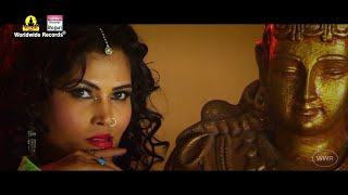 Super Mail - BHOJPURI HOT SONG