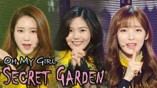[HOT] OH MY GIRL - Secret Garden,  오마이걸 - 비밀정원 Show Music core 20180127
