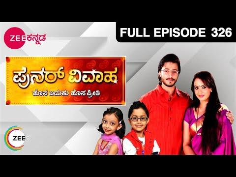 Punar Vivaha - Episode 326 - July 03, 2014