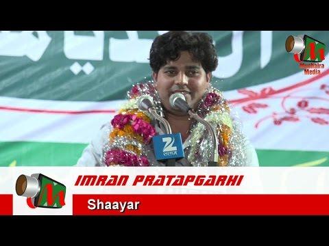 Imran Pratapgarhi Hasanpur Mushaira 16 05 2016 Con. FAISAL ALVI Mushaira Media