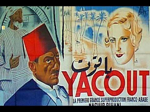 Xxx Mp4 فيلم ياقوت بطولة نجيب الريحانى إنتاج عام 1934 نسخة كاملة افلام مصرية 3gp Sex
