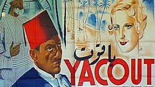 فيلم ياقوت - بطولة  نجيب الريحانى - إنتاج عام 1934 نسخة كاملة  افلام مصرية