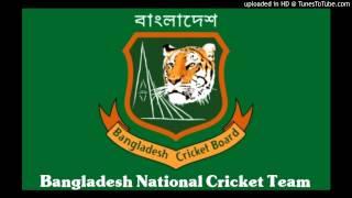 Bangladesh Cricket Theme Song-2011