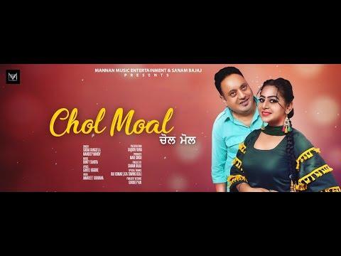 Xxx Mp4 Chol Moal I Sucha Rangeela Amp Mandeep Mandy I Mannan Music I New Punjabi Songs 2018 3gp Sex