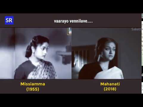 Xxx Mp4 Mahanati Old Vs New Savitri Keerthi Suresh Dulqer Salman 78Media Works Saketh Srinivas 3gp Sex