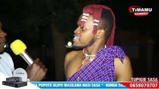 UTACHEKA; Alichokijibu kocha wa MAN UTD Ole Sendeka '''Chalii ya R''
