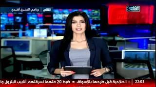 عماد الدين اديب يكشف التداعيات الصعبة .. في قضية خاشقجي