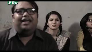 Bangla Eid Natok 2016   ল্যান্ডফোনের দিনগুলোতে প্রেম ft Tahsan ♥ Mithila   Eid Ul Adha Natok Full HD