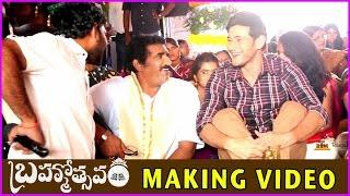 Brahmotsavam Movie Latest Making Video || Mahesh Babu, Kajal Aggarwal, Samantha