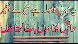 Sajjad Ali - Har Zulm